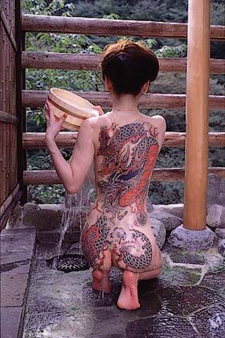 Japanese Woman Bathing