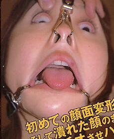 grotesque japanese bondage face distortion