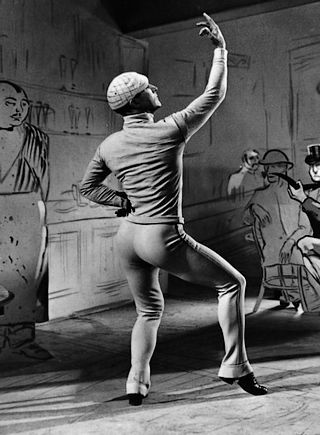 Gene Kelly\'s tight butt
