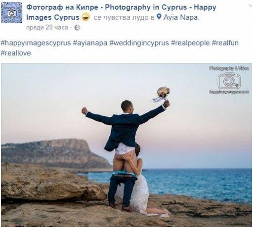 wedding blowjob in cyprus