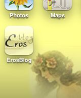 screenshot of custom erosblog icon on iPhone desktop
