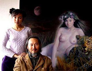 Li Zhuang Ping