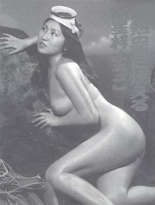 Naked pearl divers japan images