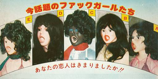 curiously racialized sex dolls