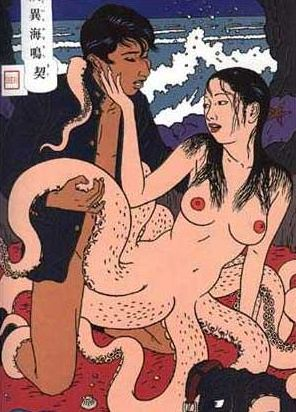 sex with octopus woman