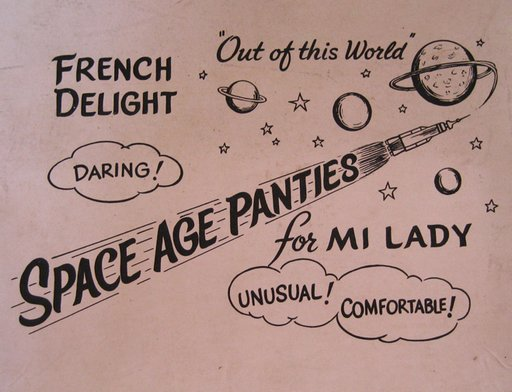 space age crotchless novelty panties