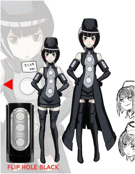 tenga fliphole anime mascot
